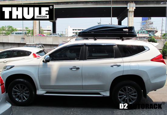 thule-roofbox-touring200-1.jpg